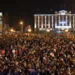Более 13 тысяч человек приняли участие в праздновании Дня города