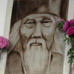 Выставка «Духовный путь богопознания Михаила Чевалкова» открылась в ГАГУ