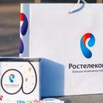 «Ростелеком» дарит подарки в честь Дня компании