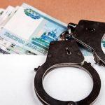 За получение взяток бывшую сотрудницу Минсельхоза оштрафовали на 4 млн рублей