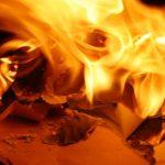 В Сейке сгорела библиотека
