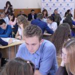 В Горно-Алтайске прошел День финансовой грамотности для школьников