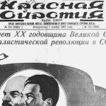 «Отдельные стихийные вспышки революционного характера». Как Алтай готовился к революции