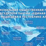 В честь своего дня рождения «Единая Россия» проведет неделю приемов граждан