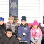 В Шибе открыли мемориальную доску участковому Евгению Корчагину