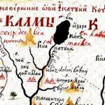 Горный Алтай на первых русских картах