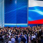 В Москве начал работу XVII съезд партии «Единая Россия»