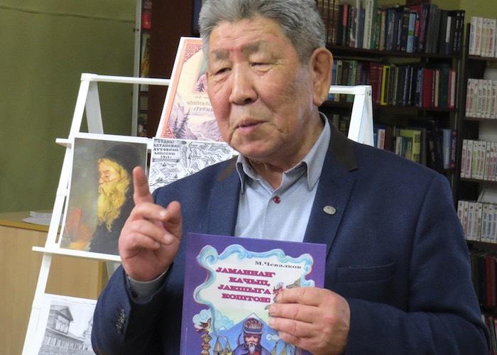 Вышла в свет книга поучительных рассказов Михаила Чевалкова