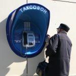 «Ростелеком» обнуляет стоимость местных звонков с таксофонов универсальной услуги связи