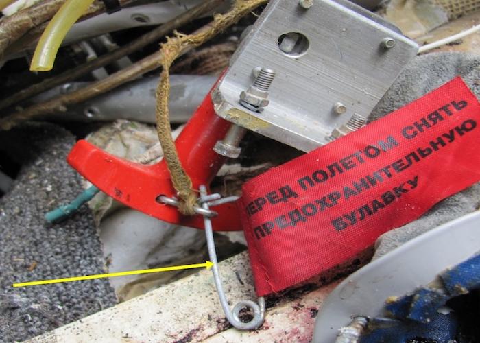 Штопор и усталость пилота. Установлены причины авиакатастрофы в Усть-Коксе
