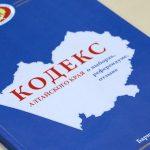 ЦИК пригрозил разогнать избирательную комиссию Алтайского края