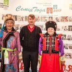 Семья Ухановых из Бельтира стала победителем конкурса «Семья года»