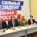 Сформировано руководство предвыборного штаба Путина в Республике Алтай