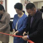 В Горно-Алтайске открыли второй филиал многофункционального центра