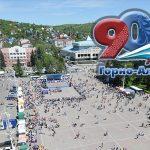Горно-Алтайск отметит в этом году 90-летие (программа мероприятий)