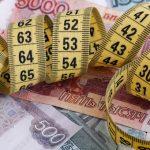Минимальная зарплата в Республике Алтай не может быть ниже 13,2 тыс. рублей