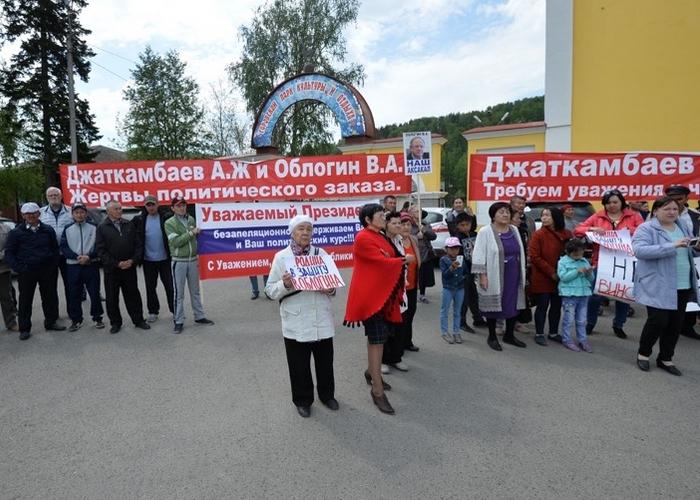 Следствие по делу Ауельхана Джаткамбаева завершено