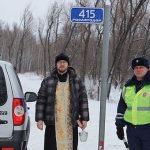 Смертельно опасный участок Чуйского тракта освятил православный священник