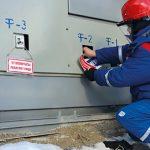 В Республике Алтай консолидируют бесхозные электросетевые активы