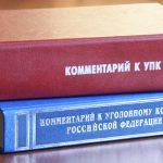 Дело Джаткамбаева возвращено прокурору