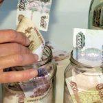 Жители Республики Алтай хранят в банках почти 9 млрд рублей