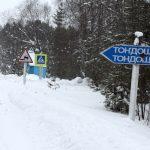 Около Тондошки планируют создать Центр экономического развития КМН