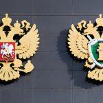 Прокурором Чойского района назначена Елена Гаева