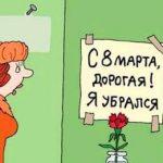 Мошенник воспользовался праздником, чтобы обмануть доверчивую женщину