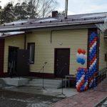 В Усть-Мунах открыли ФАП