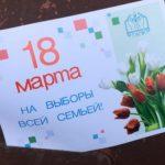 Уже более половины избирателей проголосовало в Республике Алтай