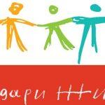 Благотворительный концерт состоится в Горно-Алтайске