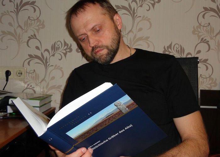 Энциклопедический труд Глеба Кубарева о древнетюркских захоронениях Алтая издан в Германии
