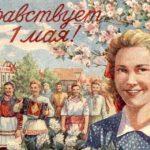 День весны и труда в Горно-Алтайске. Программа мероприятий