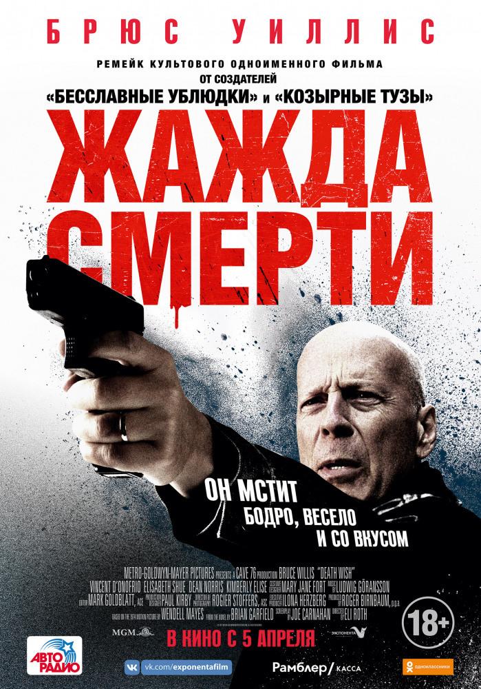 «Вий» - главный российский триллер снова на экранах и снова пугает