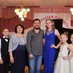 Юные горно-алтайские музыканты стали лауреатами международного конкурса
