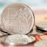 Более 1,2 млрд рублей доходов зачислено в консолидированный бюджет