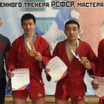 Алтайские самбисты успешно выступили на состязаниях в Красноярске