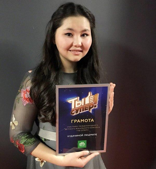 Участница шоу «Ты супер!» Людмила Кудачина хочет стать артисткой