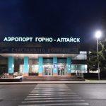 S7 возобновит полеты из Новосибирска в Горно-Алтайск