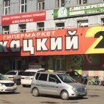 Власти и бизнес готовятся к приостановке работы торгового центра «Ткацкий – 2»