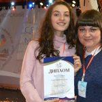 Арина Веревкина заняла четвертое место на молодежных Дельфийских играх
