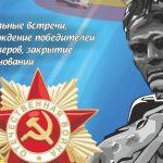 Турнир на призы героев-земляков пройдет в Горно-Алтайске