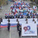 В Республике Алтай отмечают Первомай