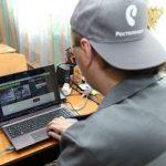 «Ростелеком» подготовил видеонаблюдение за проведением ЕГЭ в Республике Алтай
