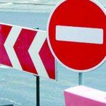 Ограничение движения транспорта 9 мая: общая информация и схема объезда