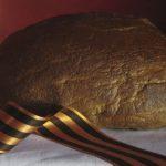 Всегда пекла для бойцов вкусный хлеб