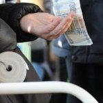 Плата за проезд по городским и пригородным маршрутам увеличится