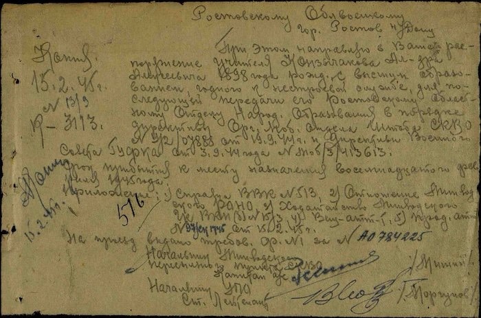 Старшина Конзычаков участвовал в разгроме превосходящих сил врага