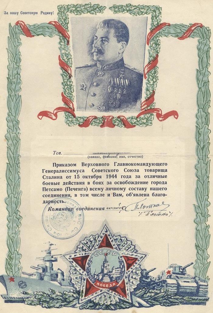 Переход из Америки в Мурманск, десант в Лиинахамари: боевой путь моряка Чеконова