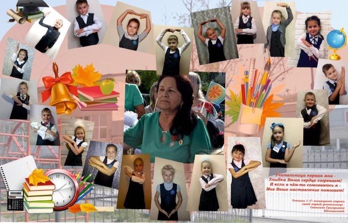 Конкурс фотографий с любимым учителем: итоги